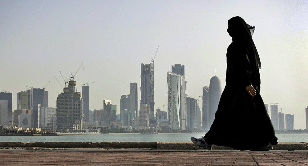 Qatar - Turismo on line