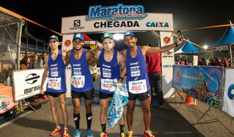 Maratona Beto Carrero - Turismo on line