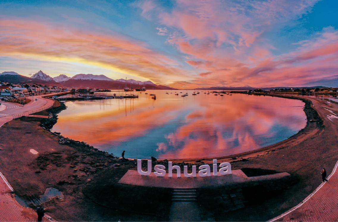 Mirante em Ushuaia - turismo on line