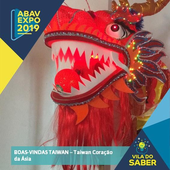 A Abav Expo não sinônimo apenas de muito trabalho, network, negócios e conhecimento, mas também muita diversão.