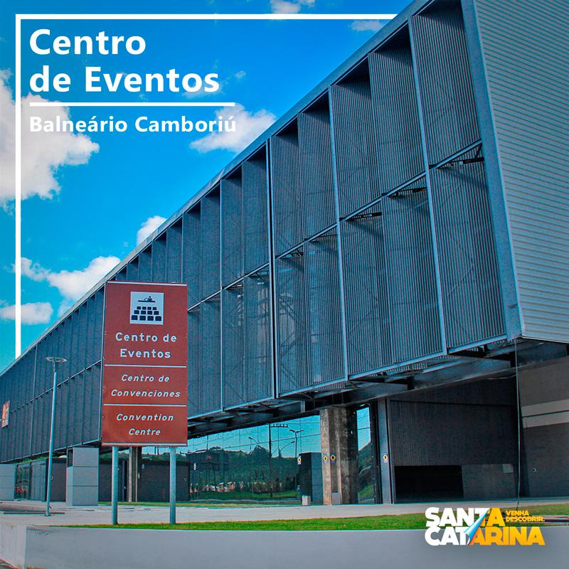 Centro de Eventos de Balneário de Camboriú